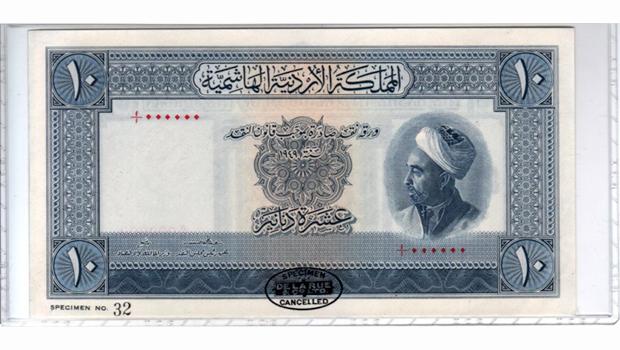 subasta-billetes-setdart